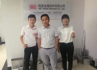 深圳铭宸金属材料有限公司和华商网络合作网站建设