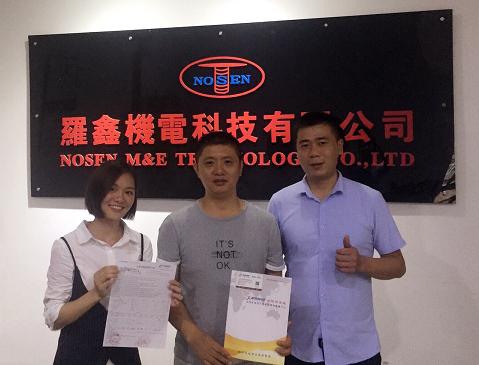 东莞市罗鑫机电科技有限公司和华商网络合作网站制作