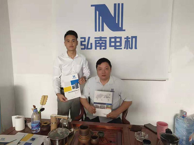 东莞市亚南机电有限公司和华商合作seo优化推广