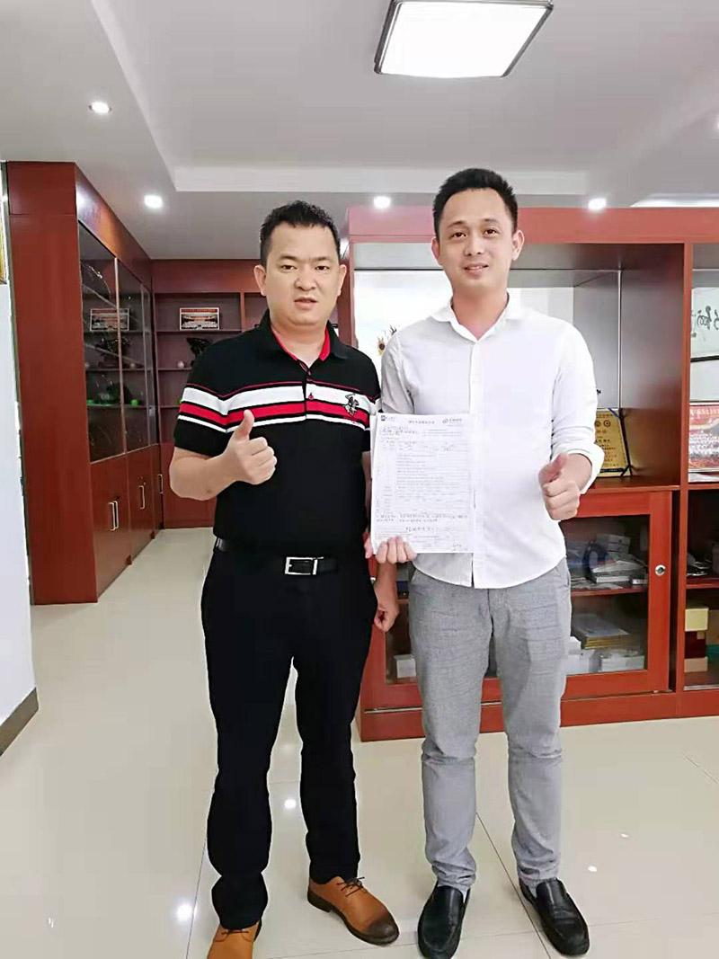 东莞市三丰饰品有限公司与华商续费合作关键词优化推广