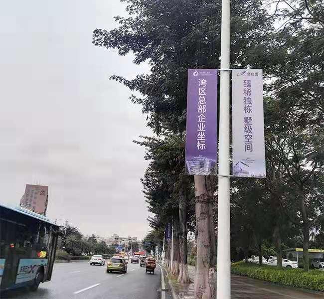 广东粤通广告装饰工程有限公司与华商合作网站建设公司