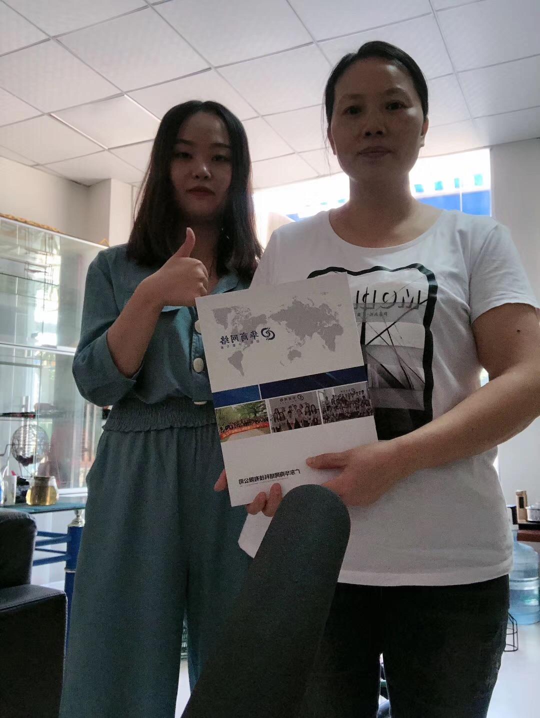 东莞市天弘塑胶制品有限公司与华商合作网站推广