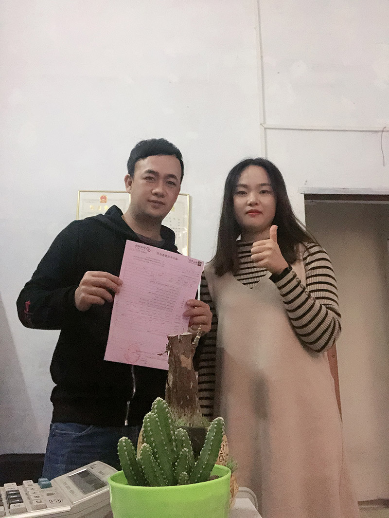 东莞市唯雅清洁服务有限公司与华商网络合作seo优化推广