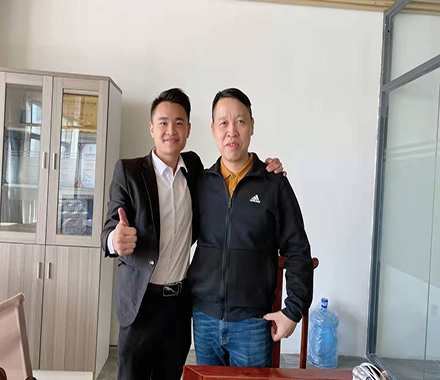 广东智联亿通物联网科技有限公司与华商公司合作网站优化