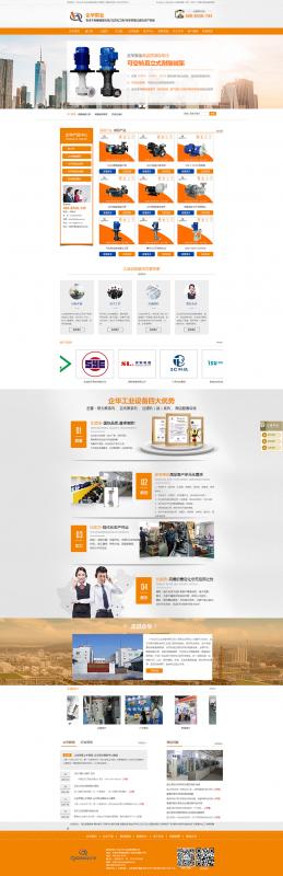 东莞市企华工业设备有限公司
