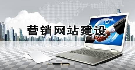 东莞网站建设中该注意哪些问题?