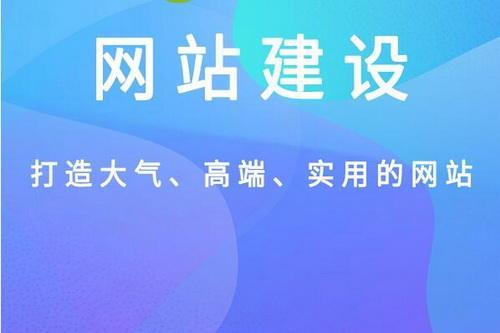 东莞网站建设好之后怎么做更新和维护?