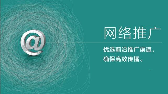 东莞SEO网站优化评判一个SEO的成效如何