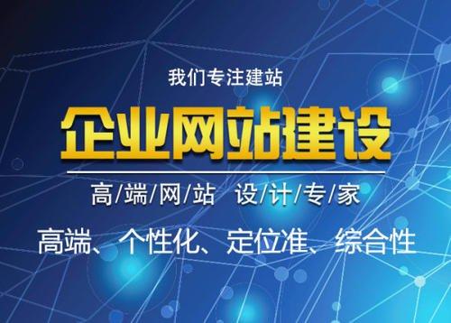 东莞网站建设怎么样的结构才受用户喜欢