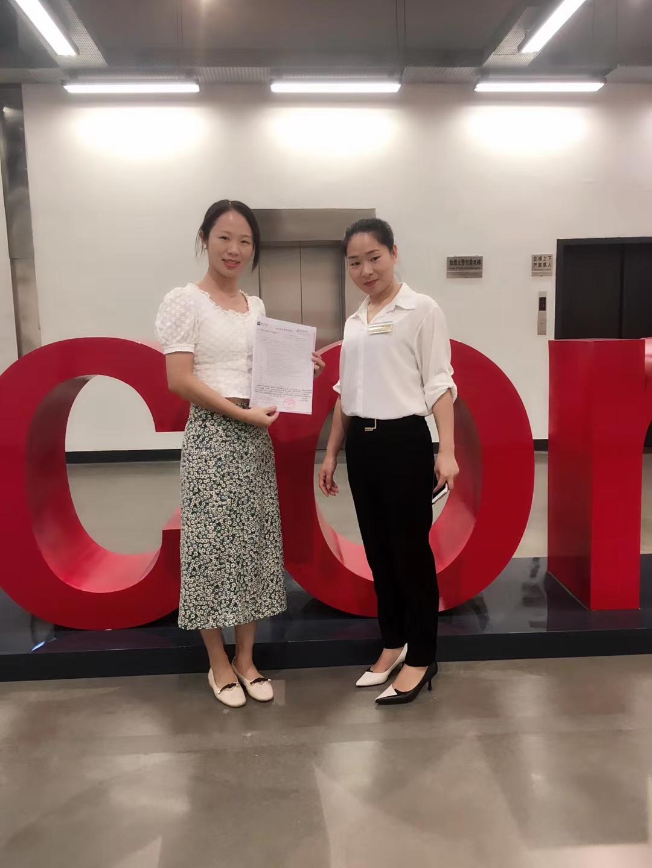 东莞葛天那集团与我司合作营销型网站建设服务