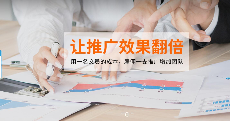 各大小企业为什么要做东莞网络优化