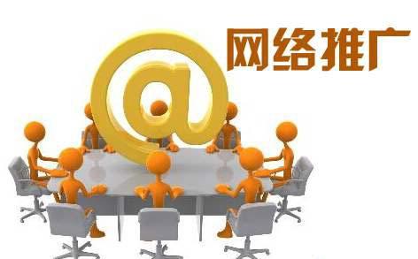 东莞网站推广需求把握的技巧有哪些?