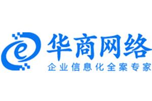 东莞网站推广需要留意哪几点要素里冒烟?