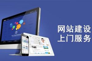 东莞网站建设公司怎么锋芒毕露六?从中获利地大都?