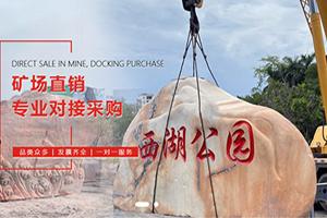 江门泰源园林景观与我司合作营销型网站建设服务