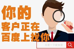 东莞网站建设底部时一定要注意什么的呢?做好这一步才能提升网站稳定性