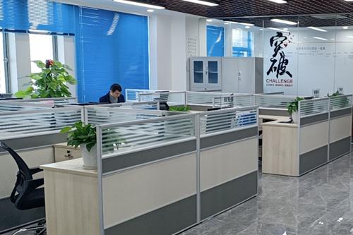 广东八容建设有限公司与我司合作营销型网站建设服务