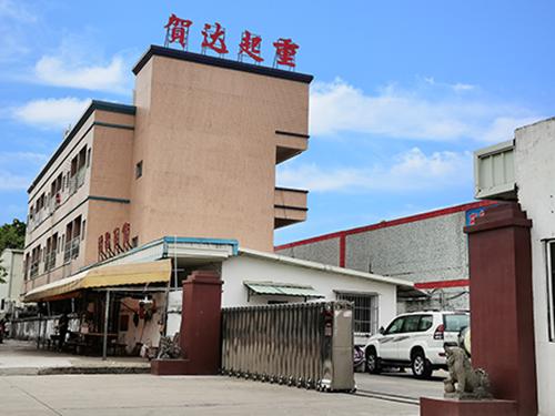 广东贺达起重机械有限公司与我司合作营销型网站建设服务