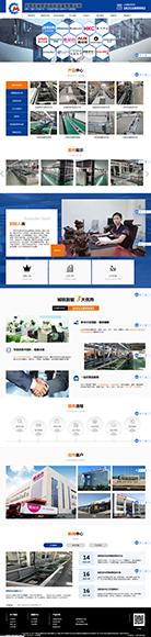 深圳市诚铭自动化设备有限公司