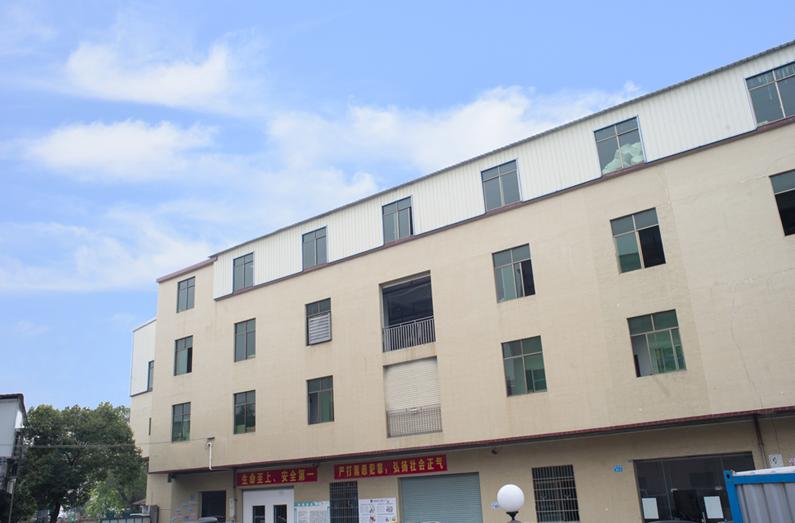 广州捷克易自动化设备有限公司与我司合作营销型网站建设服务