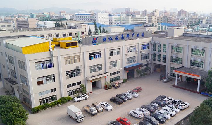 东莞快裕达自动化设备有限公司与我司合作营销型网站建设服务
