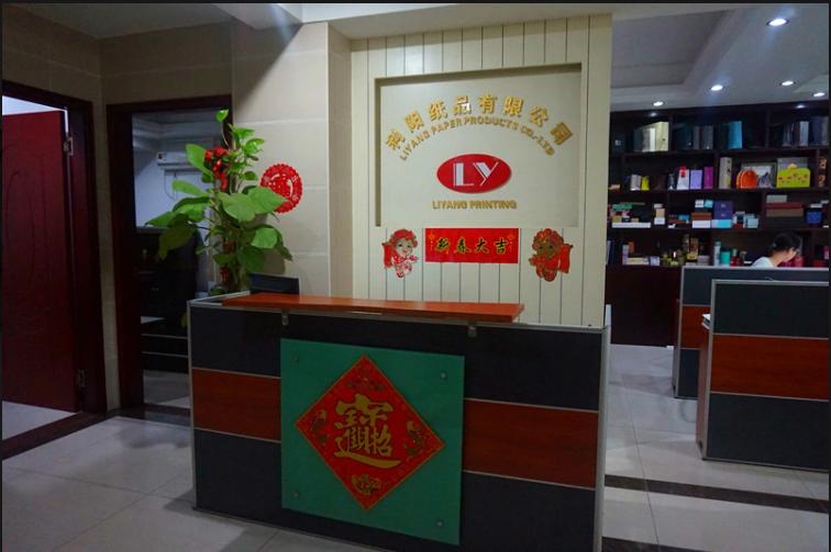 东莞市利阳纸品有限公司与我司合作营销型网站建设服务