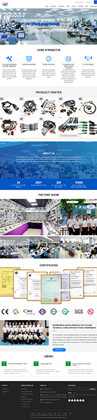 东莞市一拓普电子科技有限公司