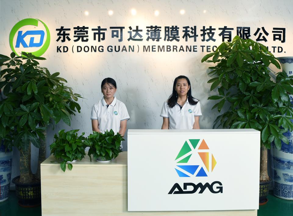 东莞市可达薄膜科技有限公司与我司合作营销型网站建设服务