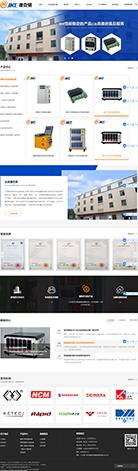 广州捷克易自动化设备有限公司